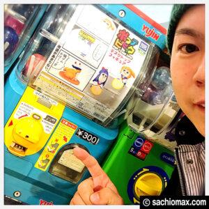 【ガチャ】用途がない?ポプテピピック ディスクトップフィギュア