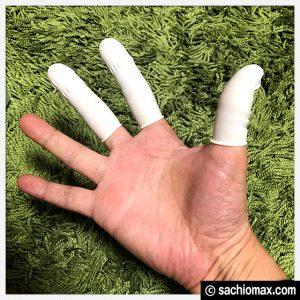 【ミニ四駆】接着剤・パテ作業をする時は『指サック』がオススメ☆