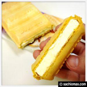 【祝☆関東進出!!】ブルボン ルマンドアイスが東京でも食べられるよ