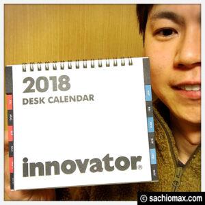 【innovator】2018年もイノベーター卓上カレンダーがオススメ☆