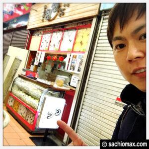 【三軒茶屋】カンフーサッカーに登場した饅頭!?「飲茶職人 包包」