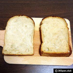 【三軒茶屋】濱田家 冬限定『季節の豆パン』『栗とホワイトチョコ』他