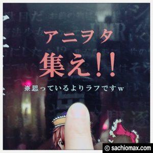 【新宿】アニメ・アニソンバー「エリプス」に行ってみた。 (料金など)