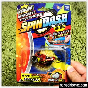 【超高速の衝撃!】マイクロバイク『スピンダッシュ』で遊んでみた☆