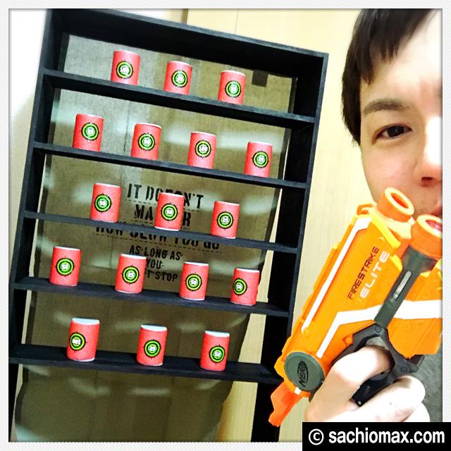 【Nerf/ナーフ】効率よく遊ぶターゲット棚を自作してみた【百均DIY】