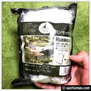 【インテリア】ぬいぐるみ収納はハンモックがオススメ【通販/簡単】