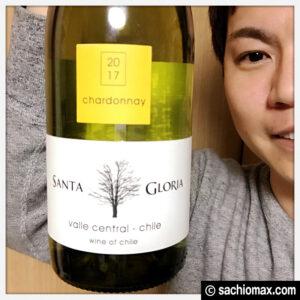 【ワインを嗜む大人になりたい】Amazonシニアソムリエ厳選セット(白)