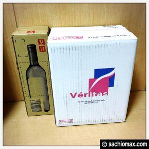 【ワインを嗜む大人になりたい】Amazonシニアソムリエ厳選セット(白)01
