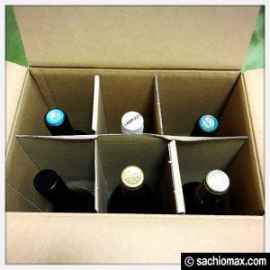 【ワインを嗜む大人になりたい】Amazonシニアソムリエ厳選セット(白)02