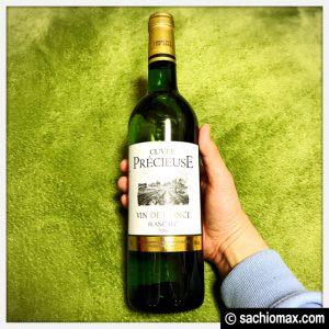 【ワインを嗜む大人になりたい】Amazonシニアソムリエ厳選セット(白)07