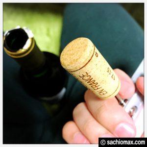 【ワインを嗜む大人になりたい】Amazonシニアソムリエ厳選セット(白)09-2