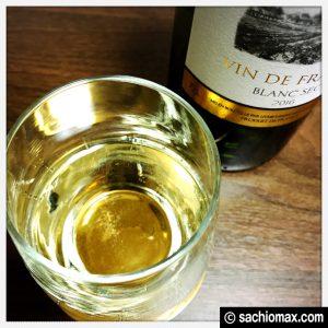 【ワインを嗜む大人になりたい】Amazonシニアソムリエ厳選セット(白)10