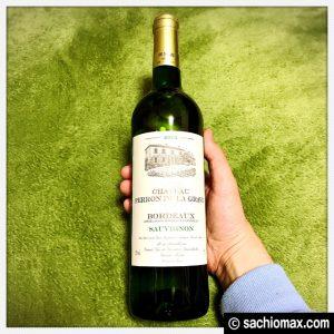 【ワインを嗜む大人になりたい】Amazonシニアソムリエ厳選セット(白)11