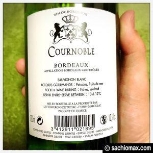 【ワインを嗜む大人になりたい】Amazonシニアソムリエ厳選セット(白)17