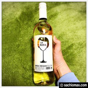 【ワインを嗜む大人になりたい】Amazonシニアソムリエ厳選セット(白)24
