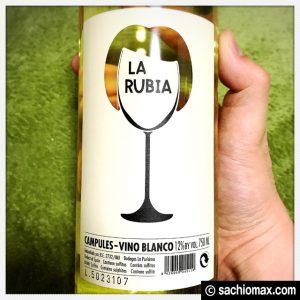 【ワインを嗜む大人になりたい】Amazonシニアソムリエ厳選セット(白)25
