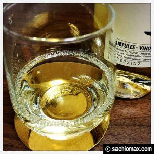 【ワインを嗜む大人になりたい】Amazonシニアソムリエ厳選セット(白)27
