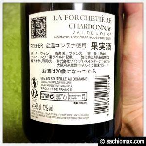 【ワインを嗜む大人になりたい】Amazonシニアソムリエ厳選セット(白)30