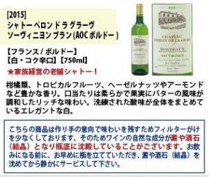 【ワインを嗜む大人になりたい】Amazonシニアソムリエ厳選セット(白)42