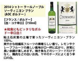 【ワインを嗜む大人になりたい】Amazonシニアソムリエ厳選セット(白)43