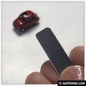 【Alpha】八王子から世界へ1/150ミニカーを手に入れる方法(通販)