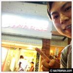 【高田馬場】ひとり焼肉定食専門店「トノサマカルビ」オープン☆感想00