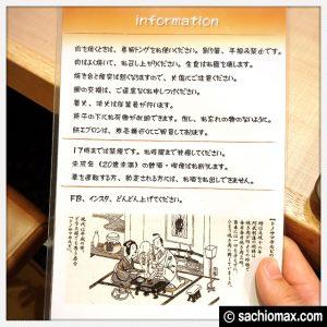 【高田馬場】ひとり焼肉定食専門店「トノサマカルビ」オープン☆感想09