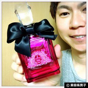 【加齢臭対策】40歳になったのでベストな香水を選んでみる