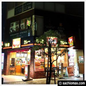 【秋葉原】日本最大級の梟数『フクロウカフェ アウルの森』感想02