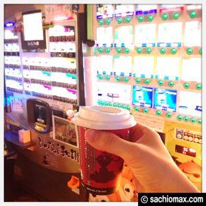【秋葉原】日本最大級の梟数『フクロウカフェ アウルの森』感想11
