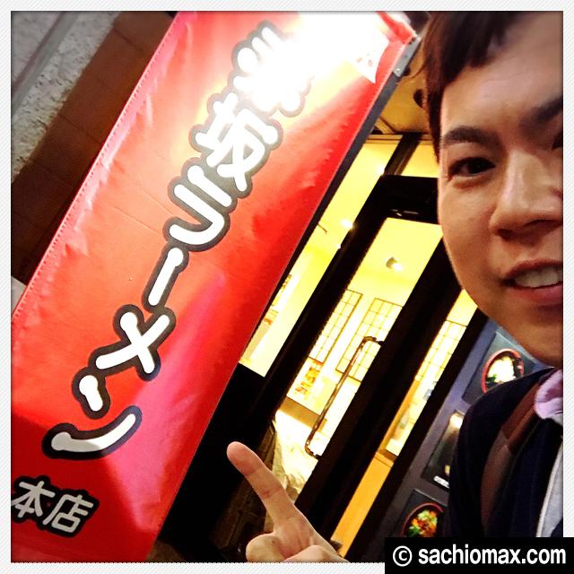 【赤坂】総理も言ってた『赤坂らーめん』地元の味に似ちょるそ!下関00