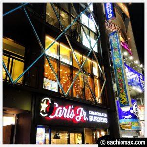 【秋葉原】10分から遊べる猫カフェ『MOCHA』に行ってみた(料金など)01