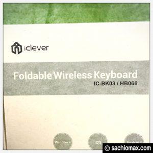 【iPad/iPhone】icleverワイヤレスキーボードの良いとこ・悪いとこ02