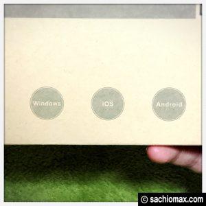 【iPad/iPhone】icleverワイヤレスキーボードの良いとこ・悪いとこ03