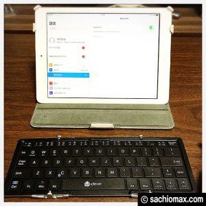 【iPad/iPhone】icleverワイヤレスキーボードの良いとこ・悪いとこ15