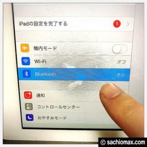 【iPad/iPhone】icleverワイヤレスキーボードの良いとこ・悪いとこ16