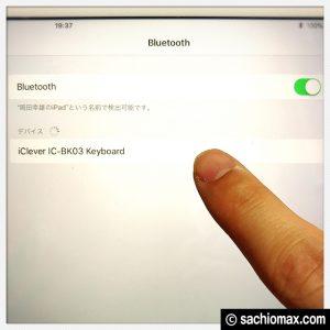 【iPad/iPhone】icleverワイヤレスキーボードの良いとこ・悪いとこ18