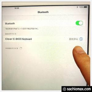 【iPad/iPhone】icleverワイヤレスキーボードの良いとこ・悪いとこ19