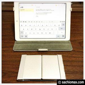 【iPad/iPhone】icleverワイヤレスキーボードの良いとこ・悪いとこ26