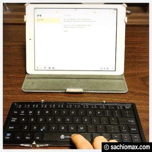 【iPad/iPhone】icleverワイヤレスキーボードの良いとこ・悪いとこ31