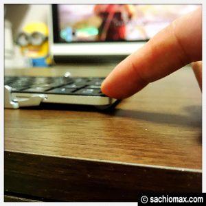 【iPad/iPhone】icleverワイヤレスキーボードの良いとこ・悪いとこ36