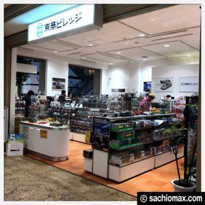 【HotWheels】京商ビレッジ(お台場)ホットウィールガチャが激アツ01