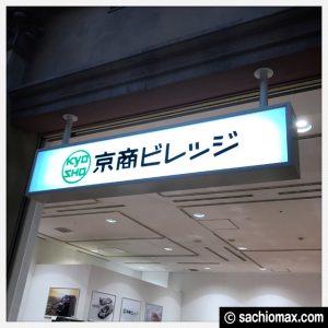 【HotWheels】京商ビレッジ(お台場)ホットウィールガチャが激アツ02