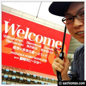 【タミヤ・他】静岡ホビーショー2018に行ってきたよ☆00