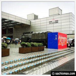 【タミヤ・他】静岡ホビーショー2018に行ってきたよ☆01