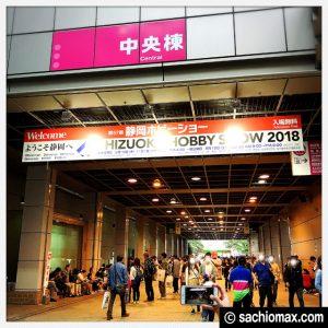 【タミヤ・他】静岡ホビーショー2018に行ってきたよ☆03