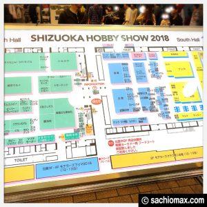 【タミヤ・他】静岡ホビーショー2018に行ってきたよ☆04