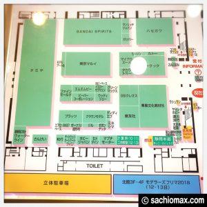 【タミヤ・他】静岡ホビーショー2018に行ってきたよ☆05