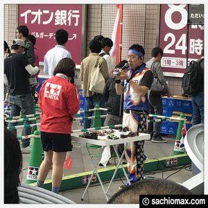 【ミニ四駆】ジャパンカップ2018東京大会1 コンデレ(サイドカー編)03