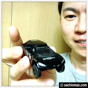 【ミニカー】プジョー2008 DKR Noire PseudoRB(1/64)通販ブログ00